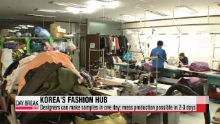 Korea's fashion hub
